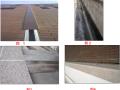 提高室外伸缩缝防渗漏施工质量