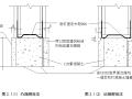 锦州汽车4S店装饰装修施工组织设计(160余页)