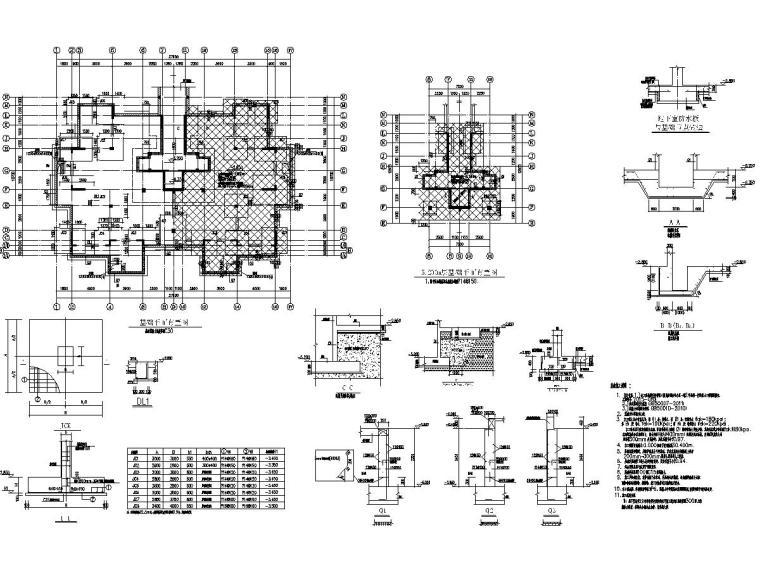 五层首钢住宅楼结构施工图