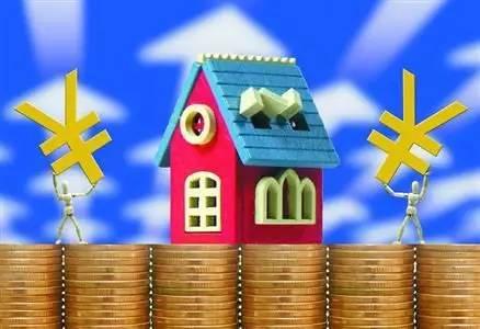 2017年买房贷款四大潜规则新鲜出炉你知道几个?_1