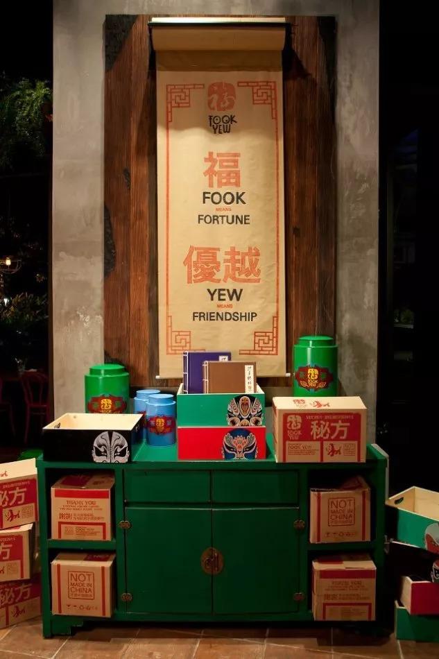 """原来外国设计师,也能设计出这么""""地道""""的中餐厅!"""