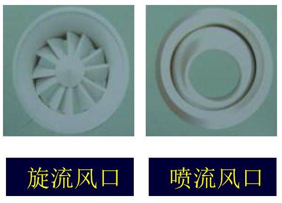 风管安装常见11项质量问题实例,室内机安装质量解析!_7