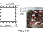 东方雨虹某厂房项目施工方案汇总二(非常全,共20份附件,含施组、CAD图纸)