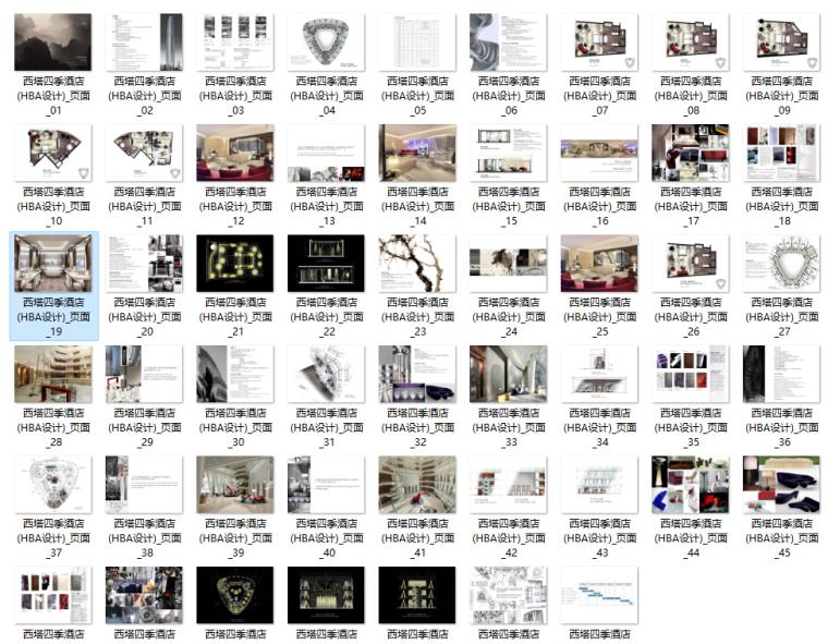 韦德娱乐1946老虎机_[广州]高端奢华四季酒店设计方案_11