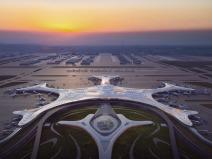 哈尔滨新机场总体规划