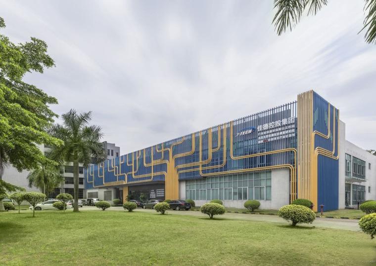 佳德环保科技总部办公楼