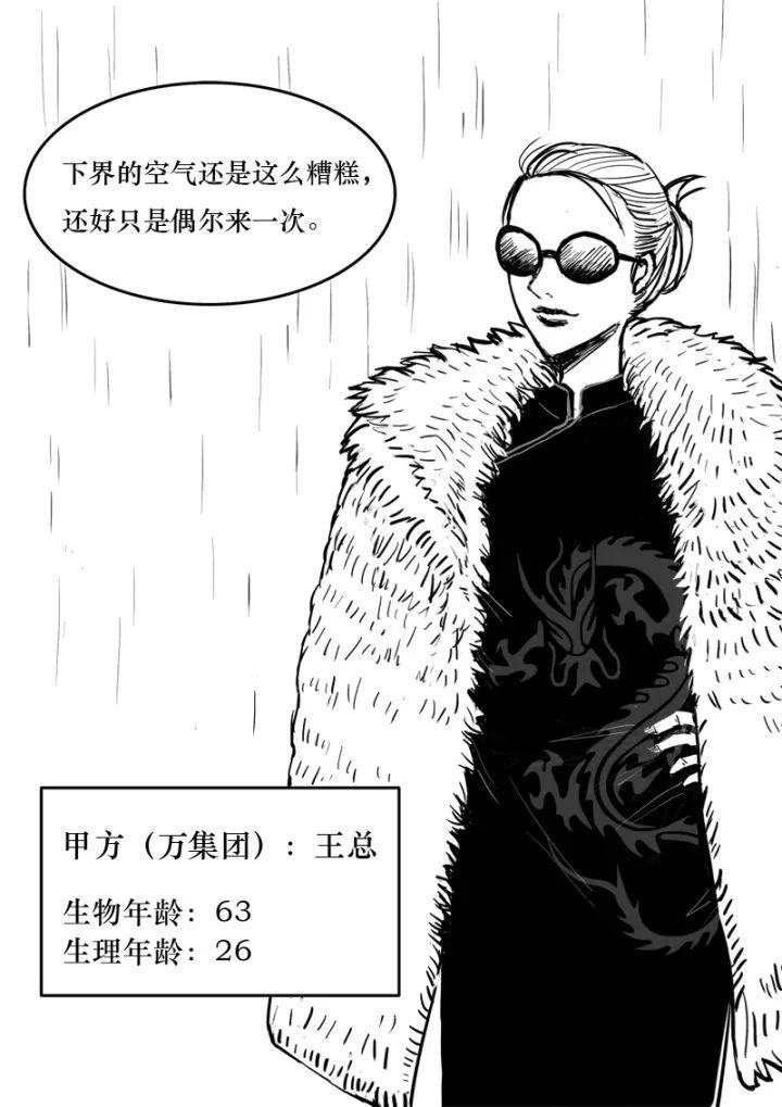 暗黑设计院の饥饿游戏_25