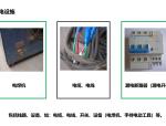 临时施工用电总平图资料免费下载