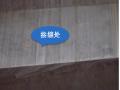 【QC成果】控制老淝河主桥悬浇箱梁节段错台