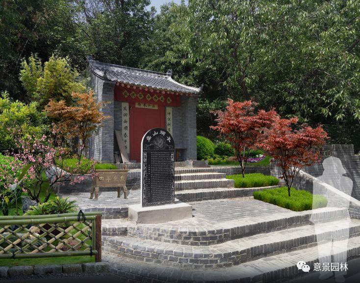 西安市灞桥区美丽乡村王家坡村景观提升设计