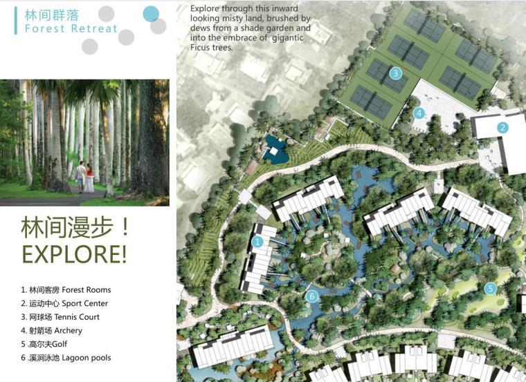 [海南]西岛珊瑚村景观规划设计文文本PDF(98页)_4