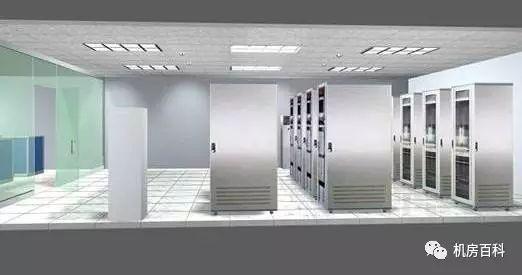 什么是机房照明配电系统?