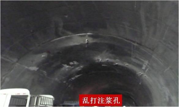隧道工程安全质量控制要点总结_51