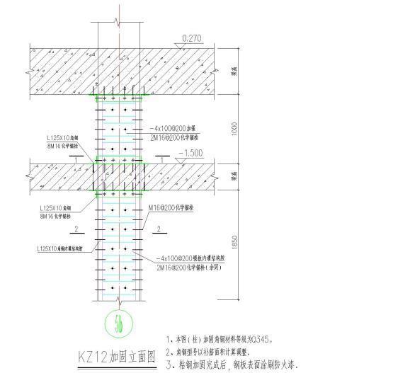 外包型钢加固案例分析