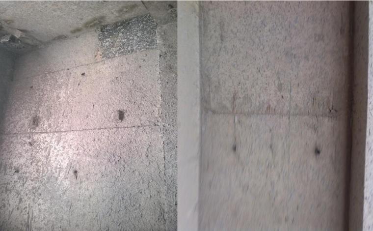 建筑工程抹灰工程质量通病防治培训PPT(41页)