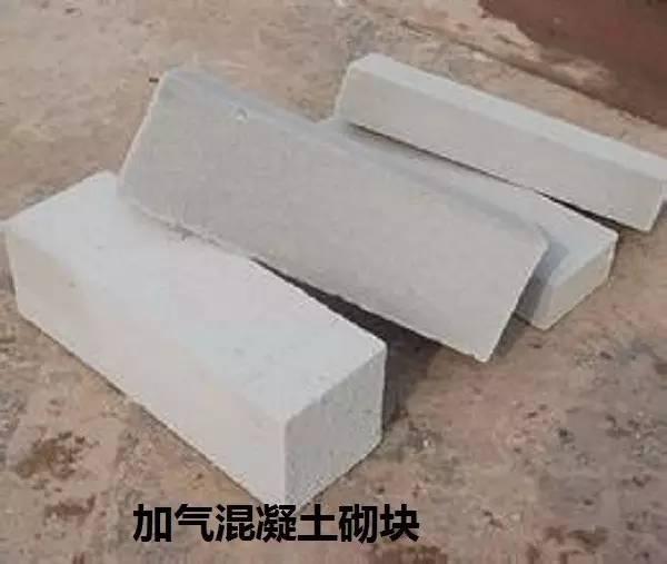 天天在工地搬砖,这些砖你都认识吗?_7