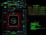 甲式窨井加固钢筋设计图