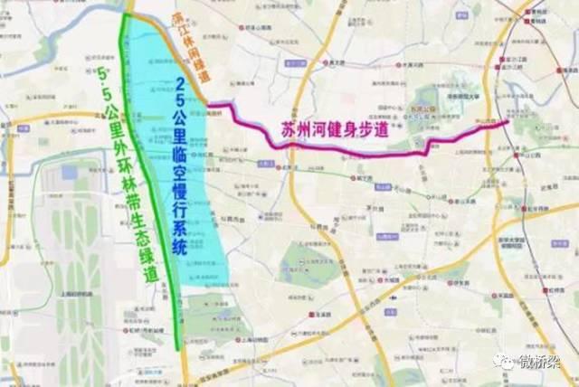 长宁5.5公里生态绿道的9座贯通桥方案公布