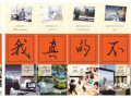 惠州一线海景4A旅游度假区'檀悦都喜'图片全景!