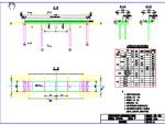 20m+32m+20m小箱梁上部结构标准图