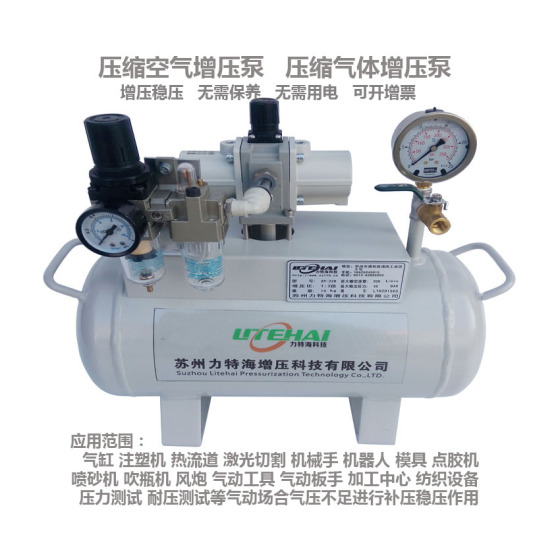 ST-210800*400*700MM氧气增压泵二次增大压力