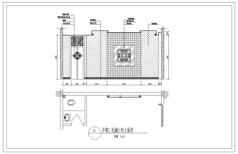 东海某大型中餐厅室内装修设计施工图(64张)