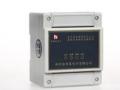 消防安全:电气火灾监控系统安装与调试技术
