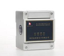uasb调试资料下载-消防安全:电气火灾监控系统安装与调试技术