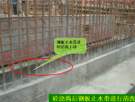 地下防水工艺图片集锦