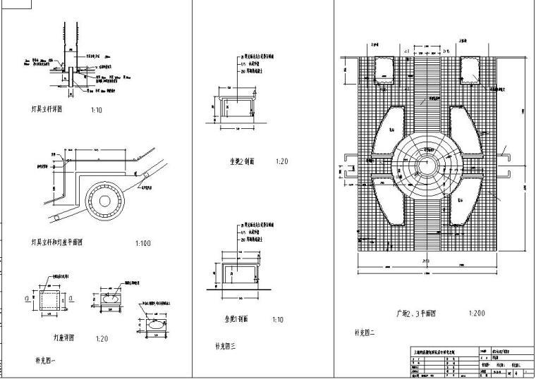 [湖北]某市人民广场景观全套施工图cad(40个文件)