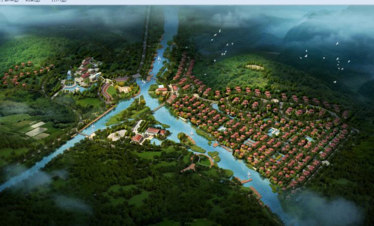 徐州汉王度假山庄概念设计方案文本