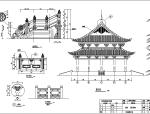 [浙江]三姑殿大雄宝殿建筑设计施工图