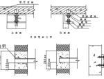 [陕西]厂房高层办公楼暖通空调施工组织设计