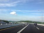 高速公路质量管理处罚实施细则