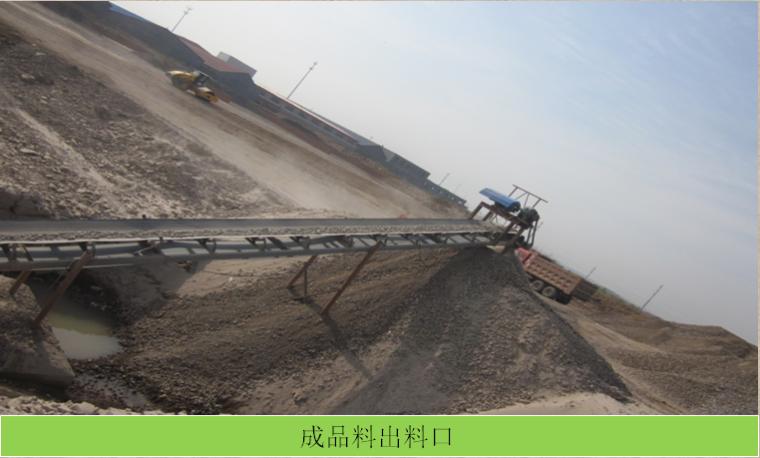 [四川]城际铁路工程路基试验段施工经验交流材料PPT