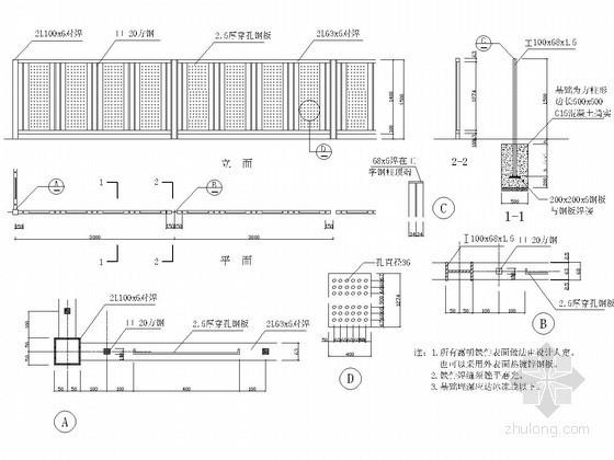 铁艺栏杆结构详图