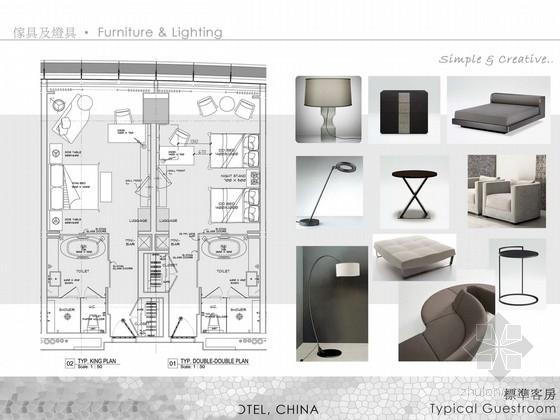 [深圳]品牌酒店客房样板间深化设计方案