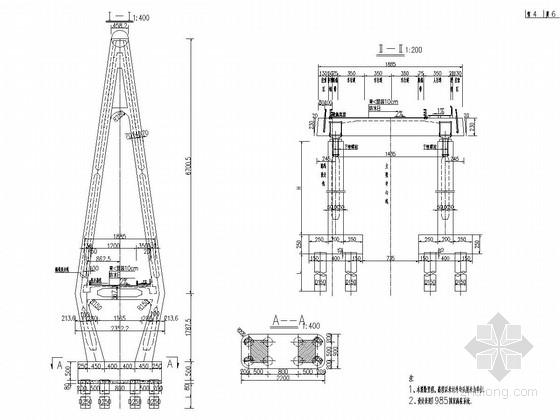 36+68.5+138.5m双塔斜拉桥施工图设计(塔梁固结体系)