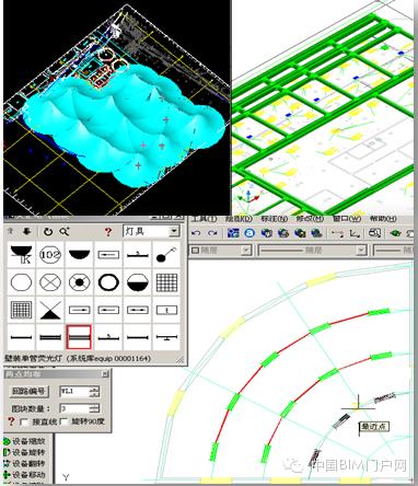 国内外建筑设计主要软件工具概览_11