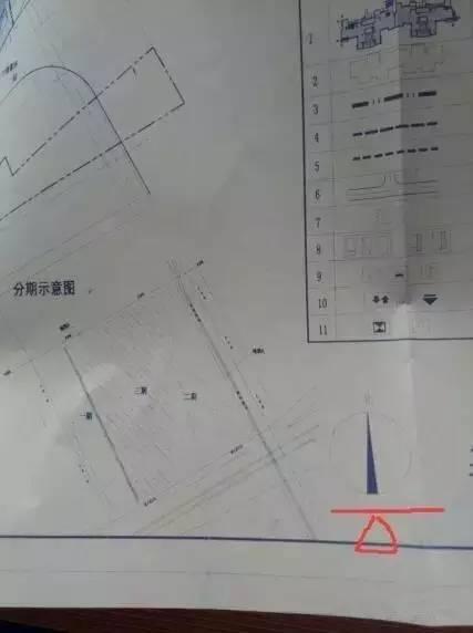 建筑施工图的一些基本知识_3