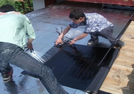 房建工程防水施工质量控制要点汇报(100页)