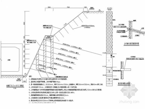 [福建]16米深基坑土钉墙支护施工图