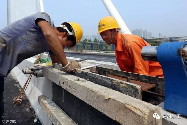 建筑工程中后浇带施工方法及技术措施