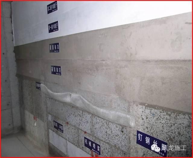 渗漏、裂缝这些常见的问题解决了,工程质量还愁上不去吗?_69