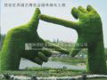 从欧亚园林的广场美化设计施工看现代景观设计的发展现状