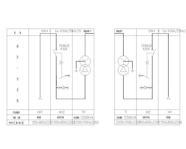 20kv配电所设计资料下载-[江苏]启东市档案馆电气强电设计与弱电设计全套图纸
