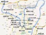 """细数一下,素有""""桥梁博物馆""""美誉的柳州,到底有多少座跨江桥梁"""