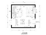 奥旭酒庄混搭风格室内装修设计施工图及效果图