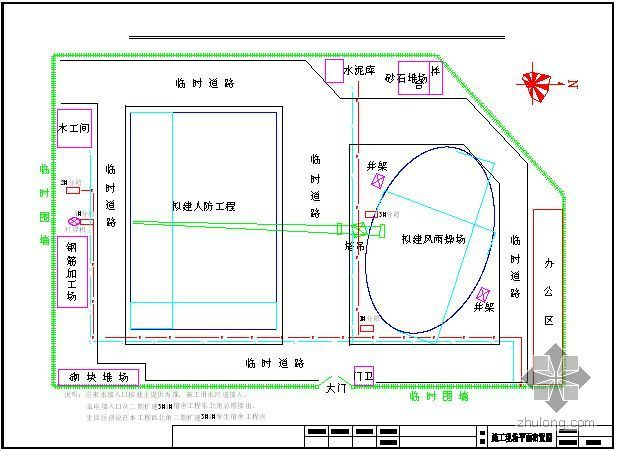 浙江某学校操场及地下室施工现场平面布置图