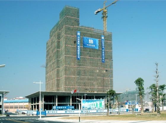 中国建筑企业形象施工现场标准化培训讲义(图文结合)